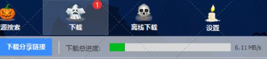 【蓝鲸博客】SpeedPan百度网盘下载新神器