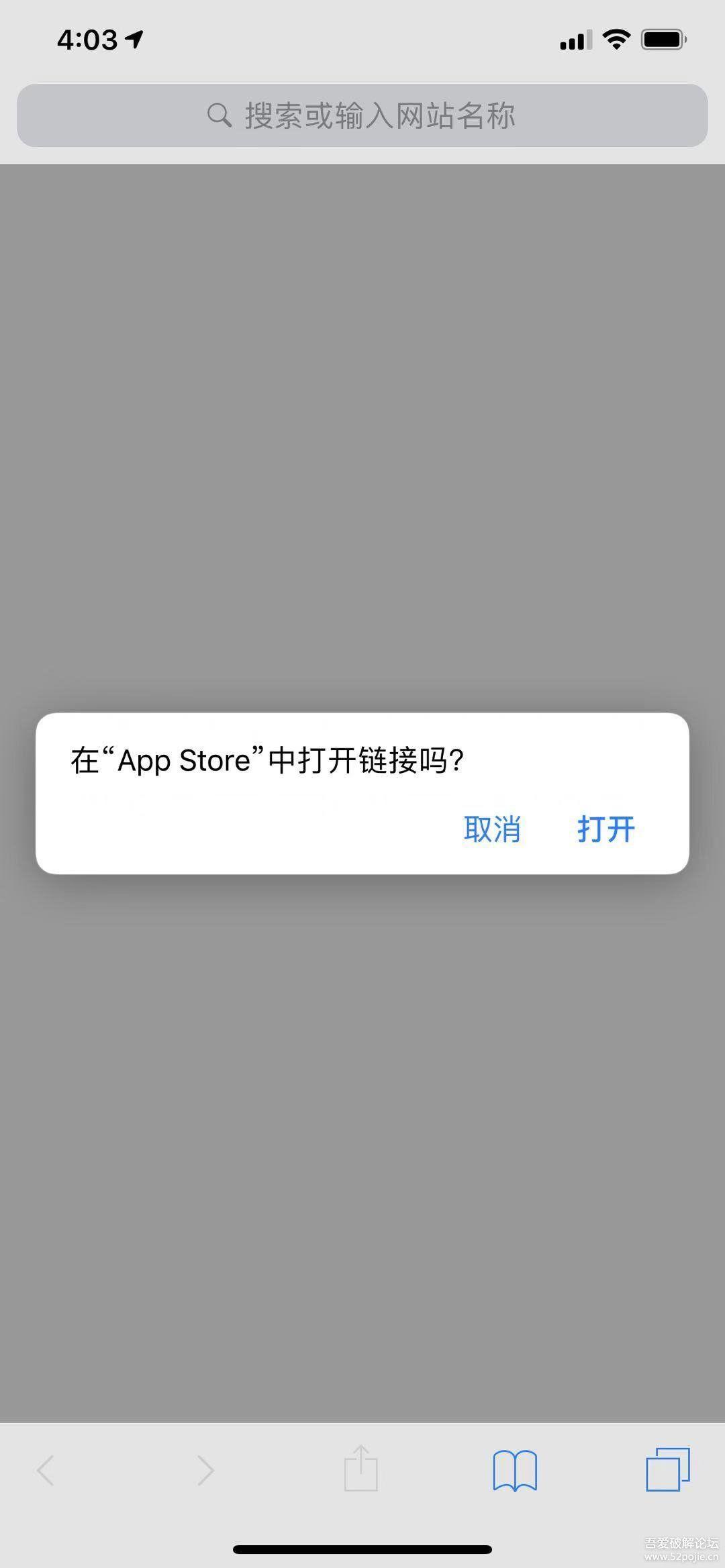 分享一个观影神器,伪装上架App商店,不怕掉证书