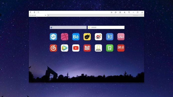 百度云高速下载星愿浏览器4.0,界面和交互新颖,时尚,个性化