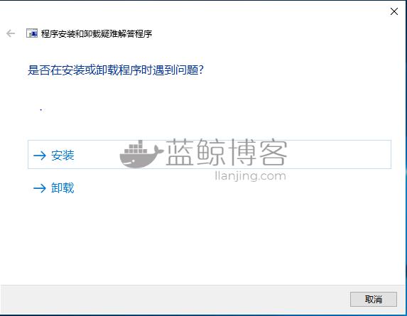 AutoCAD完全卸载删除工具