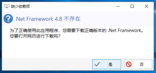 GIF制作神器ScreenToGif v2.33.0