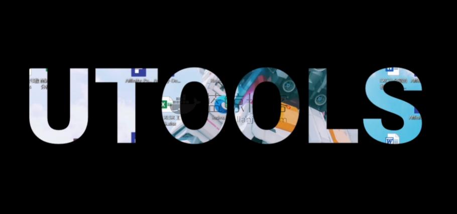 uTools好用的生产力工具集