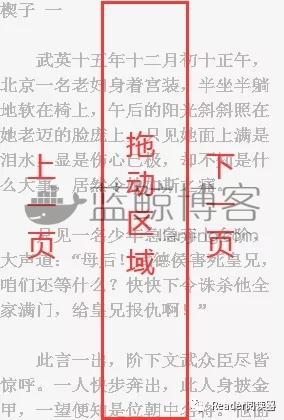 reader上班摸鱼看小说神器