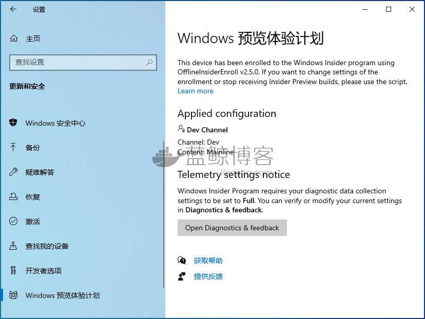 小马Windows 11升级助手,跳过微软验证直接升级。